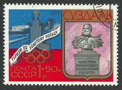 Russia, 1 R + 50 K. 1977, Sc # B110, Used - Usati