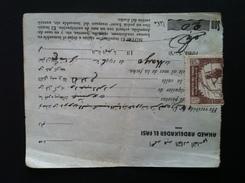 Maroc Espagnol - Marruecos - Tetuan 1946 - Recibo De Alquiler N° 1 - Maroc Espagnol
