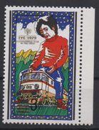 North Korea 2006 OVERPRINT Year Of The Children Jahr Des Kindes Année De L'enfant MNH** RARE - Timbres