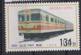North Korea 2006 OVERPRINT Train Railways Zug Eisenbahn MNH** RARE - Trains