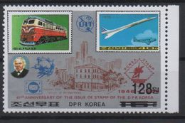 North Korea Corée Du Nord 2006 Mi. 5099 Surchargé OVERPRINT UIT Concorde Train Railways Zug Eisenbahn MNH** RARE - Treinen