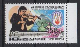 North Korea 2006 OVERPRINT Musique Musik Music Musicien Violoniste Violonist Geige Violon Violine MNH** RARE - Musique