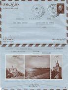 Tunisia Tunisie 1969 Le Kram President Bourgiba Town Images 70 Mills Aerogramme - Tunesië (1956-...)