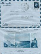 Tunisia Tunisie 1969 Le Kram President Bourgiba Town Images 100 Mills Aerogramme - Tunesië (1956-...)