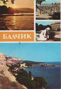 Bulgarien - Baltschik - Mit 4 Bildern - 1984 - Bulgarie