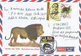 Ethiopia 2015 Addis Ababa 33 African Union Writer Bushbuck Cover - Ethiopië