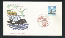 Japan 1991 Whale Of Tosa FDC  Y.T. 1931 ** - FDC