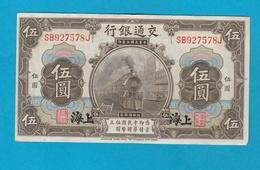 China 5 Yuan 1914 Eisenbahn - Chine