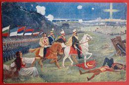 SERBIA  - SRBIJA, OSLOBODJENJE STARE SRBIJE I MAKEDONIJE 1912 - Serbia