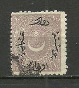 Turkey; 1873 Duloz Postage Stamp 10 P. - 1858-1921 Ottoman Empire