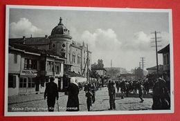 KOSOVO - KOSOVSKA MITROVICA, KRALJA PETRA ULICA - Kosovo