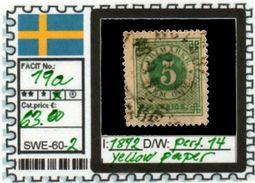 EUROPE:SWEDEN #CLASSIC#1870># (SWE-60-1) (02) - Oblitérés