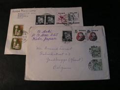 Japan 2 Alte Briefe 1959 - 1926-89 Kaiser Hirohito (Showa Era)