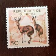 DJIBOUTI Arqueboudou, Yvert 474  Neuf Sans Charniere. MNH. PERFORATE - Timbres