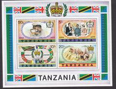 Tanzania, Scott #90a, Mint Never Hinged, 25th Anniversary Of Elizabeth II Reign, Issued 1977 - Tanzanie (1964-...)