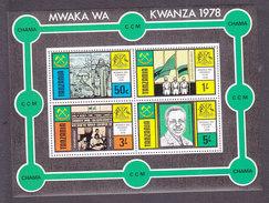 Tanzania, Scott #94a, Mint Never Hinged, 1st Anniversary Of New Revolutionary Party, Issued 1978 - Tanzania (1964-...)