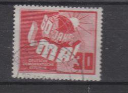 Deutschland DDR   Gestempelt    250 Tag Der Arbeit Katalog  18,00 - DDR