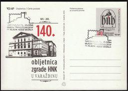 Croatia Bednja 2014 / National Youth Philatelic Exhibition Trakoscan / Castle - Croatia