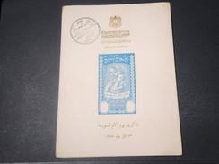 SYRIE - Encart Philatélique De La Journée De La Mère En 1955 - L 11417 - Syria