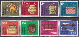 Tokelau-Inseln 1971 Wirtschaft Arbeit Kunst Handwerk Fächer Taschen Dosen Kasetten Kanu, Mi. 18-5 ** - Tokelau