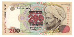 Kazakhstan 200 Tenge 1993 AUNC - Kazakistan