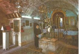 NABLUS, LE PUIT DE JACOB.  (scan Verso) - Palestine
