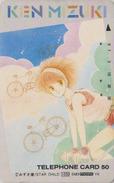 Télécarte Ancienne Japon / 110-011 - MANGA By KEN MIZUKI - ANIME Japan Phonecard - BD COMICS TK ** VELO BIKE ** - 9926 - Comics