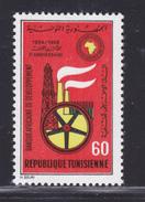 TUNISIE N°  670 ** MNH Neuf Sans Charnière, TB (D4114) Banque Africaine De Développement - Tunisie (1956-...)