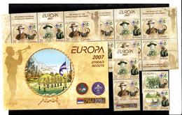 EUROPA CEPT YEAR 2007 - Europa-CEPT
