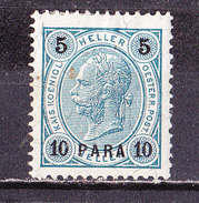 Austria- Levante-1900 10 Para Su 5 H.   Nuovo MLH - Eastern Austria