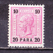 Austria- Levante-1900 20 Para Su 10 H.   Nuovo MLH - Eastern Austria