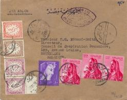 Egypt 1958 State Service Air Mail Cover To Belgium With 2 M. + 5 M. + 2 X 15 M. Service De L'Etat + 3 X 1 M. + 10 M. - Egypt