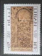 E11VP - Lebanon 1971 Mi. 1141 MNH Stamp - Al Aqsa Mosque - Lebanon