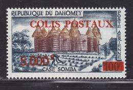DAHOMEY COLIS POSTAUX N°   12 ** MNH Neuf Sans Charnière, TB (D4119) Case Somba - Benin - Dahomey (1960-...)