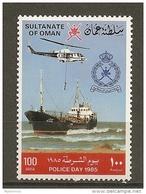 Oman - 1985 - Journée De La Police  - N/O - Oman