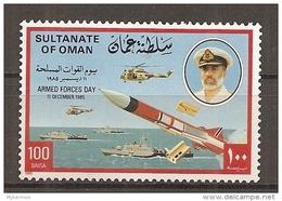 Oman - 1985 - Journée Des Forces Armées   - N/O - Oman
