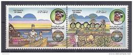 Oman - 1989 - Série 19e Fête Nationale - N/O - Oman