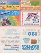 TARJETA TELEFONICA DE UCRANIA (033) - Ukraine