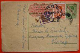 WW2 GERMAN OCCUPATION OF SERBIA - Postal Stationery Sent From Vasotinci To Beograd Petar II 1+0,5din YU10/113 - Serbia