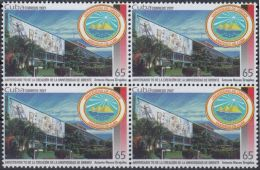 2017.131 CUBA 2017 MNH. 70 ANIV UNIVERSIDAD DE ORIENTE. BLOCK 4. - Cuba