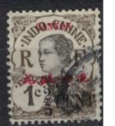 CANTON   N°  YVERT     67        OBLITERE       ( O   2/34 ) - Canton (1901-1922)