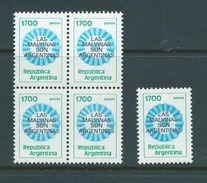 Argentina 1700 Pesos Malvinas Falkland Overprint Block Of 4 & Single MNH - Argentina
