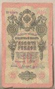 Impero Russo - Banconota Circolata Da 10 Rubli P-11c-a04 - 1912 - Russia