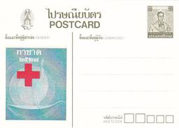 Thailand  50st Red Cross Unused Postal Card - Thailand