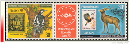 Rwanda PA 0012/13**  Exposition Philexafrique II  MNH - Rwanda