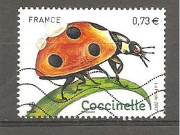 FRANCE 2017 Y T N°5147 Oblitéré - Used Stamps