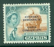 Cyprus: 1960/61   QE II - Pictorial 'Cyprus Republic' OVPT   SG196   35m    MH - Cyprus (...-1960)