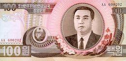 KHOREA NORTH 100 WON 1992 PICK 43 UNC - Korea, North