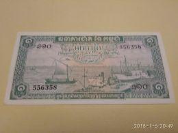 1 Riels 1956 - Cambodia