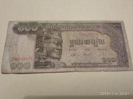 100 Riels 1957-75 - Cambogia